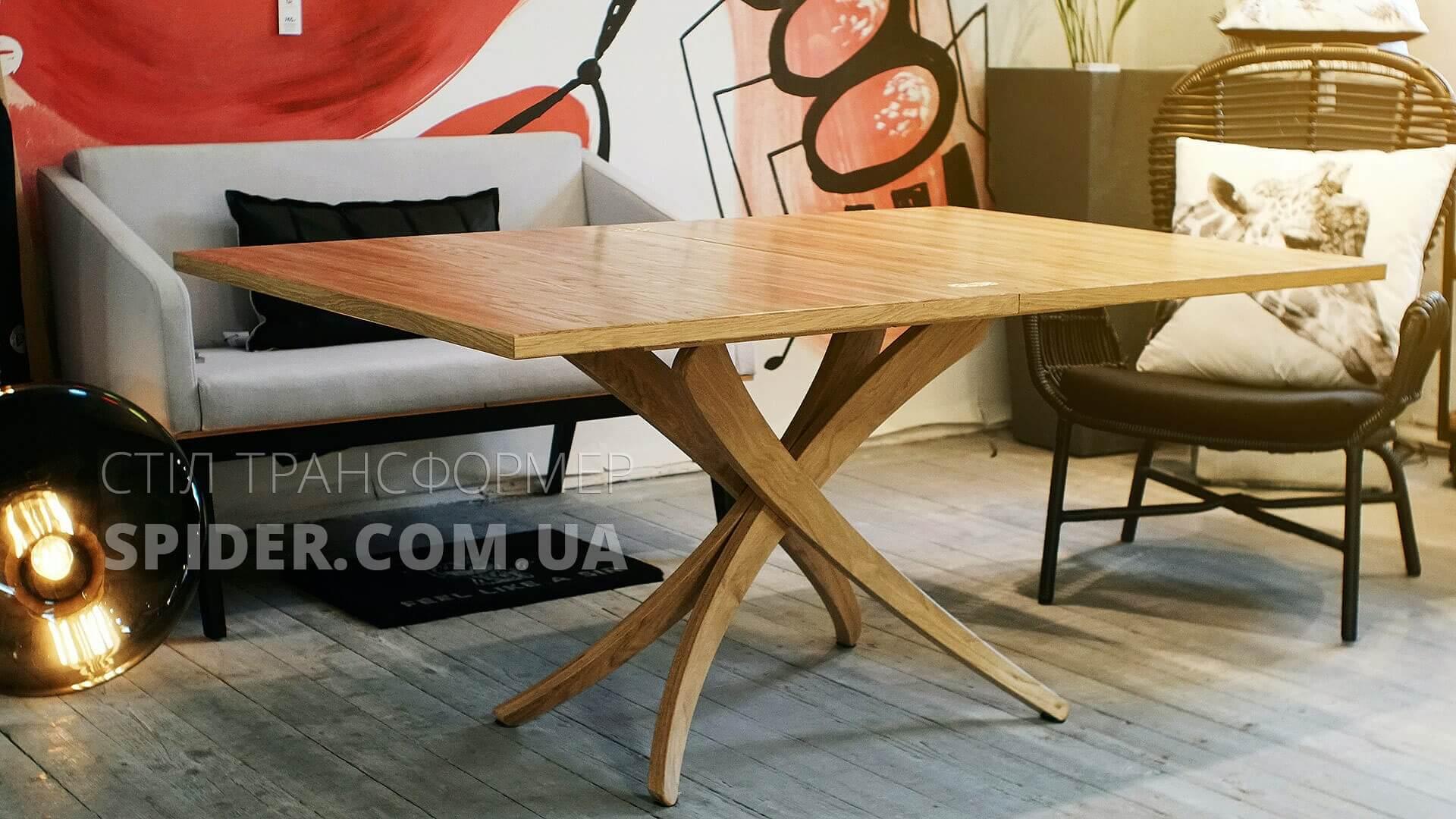 купить раскладной кухонный стол