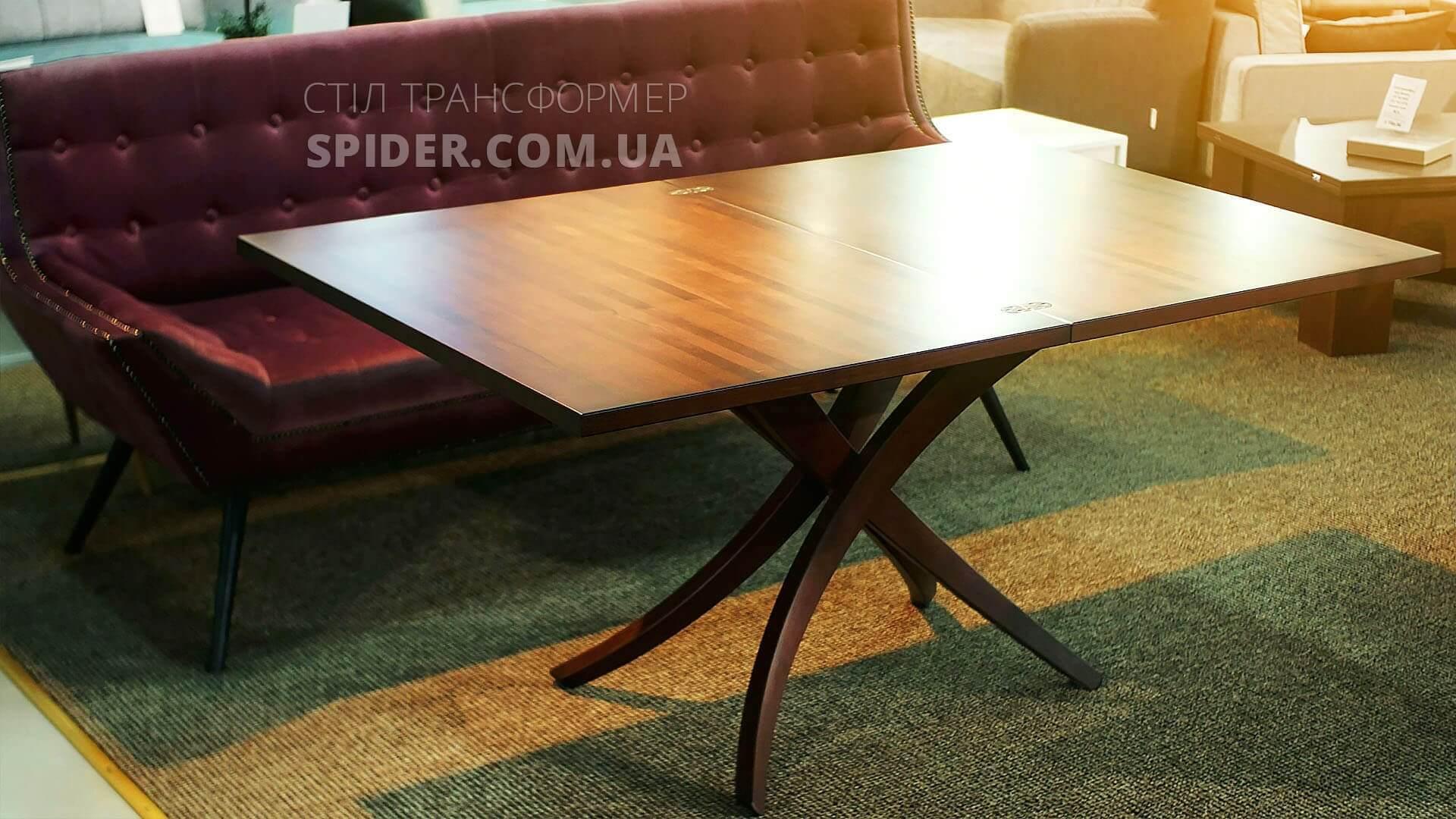 Компактный обеденный стол в гостинную